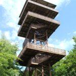Wieżyca - Wieża Widokowa im. Jana Pawła II